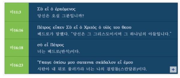 5ea58a4f92bce74b65081c1c81c9456e_1604613988_7052.jpg