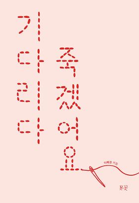 f5de6498ff603ef5fc9c005d7354e018_1618867320_0059.jpg